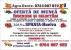 Locuri de munca in SPANIA zona HUELVA(recrutam