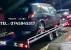 Inchiriez/Inchirieri Platforma auto/Remorca 3000